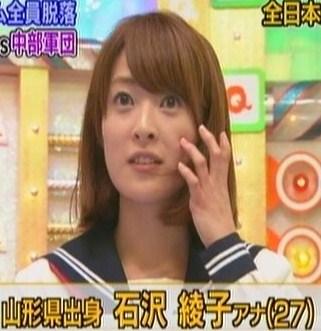 石沢綾子の画像 p1_18